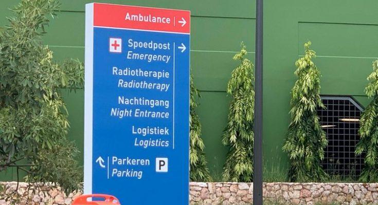 Ziekenhuis Curaçao stelt niet-dringende operaties uit